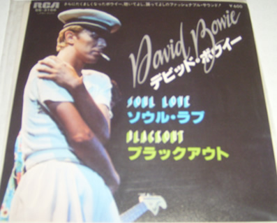 David Bowie - Soul Love / Black out (Japenese import) 7 Inch Vinyl