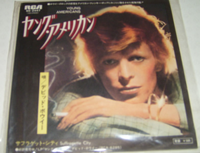 David Bowie - Young Americans / Suffragette City (Japenese import) 7 Inch Vinyl