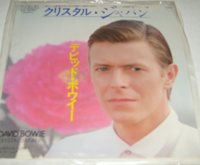 David Bowie - Alabama song (Japenese import) 7 Inch Vinyl