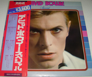 David Bowie - Special (Japenese import) 12 Inch Vinyl