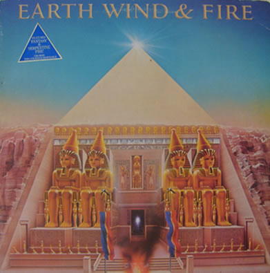 Earth ,Wind & Fire - All & All 12 inch vinyl